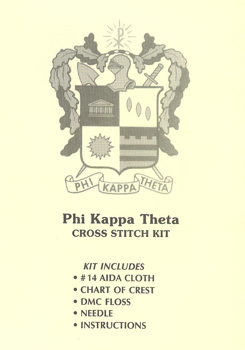 Phi kappa phi coupon code